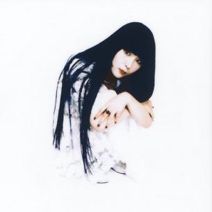 Daoko、自主レーベルから初EPリリース&MV公開