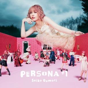 大森靖子、提供曲セルフカバーAL「PERSONA #1」本日リリース Spotifyで「全曲解説プレイリスト」公開