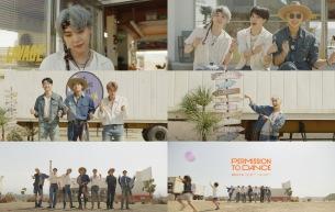 BTS、「Permission to Dance」MVティザー公開