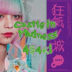【急上昇ワード】4s4ki、メジャーデビューアルバム『Castle in Madness』リリース
