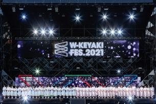 櫻坂46と日向坂46による合同野外ライヴ〈W-KEYAKI FES.2021〉大盛況で終幕-オフィシャルレポート