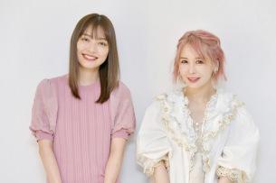 大森靖子、新曲「アルティメット♡らぶ全部」を配信リリース ドラマ「来世ではちゃんとします2」主題歌