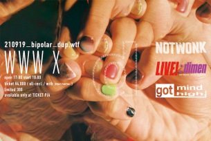 NOT WONK、ワンマンライヴを9/19に渋谷WWW Xにて開催決定