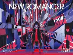 【急上昇ワード】バーチャルシンガー理芽、1stAL『NEW ROMANCER』が超名作