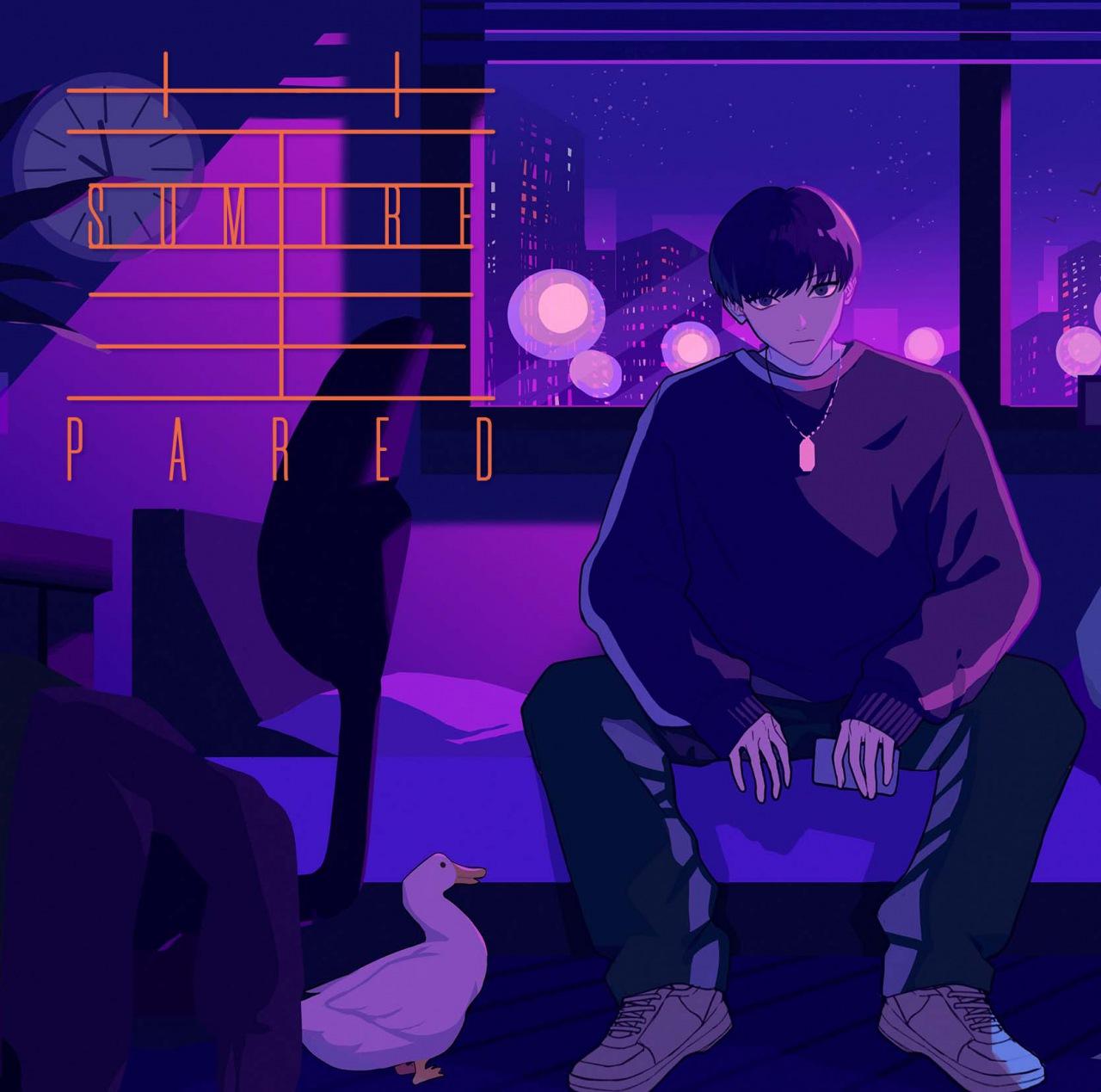 SNS上で話題のシンガーPARED、1stミニAL『菫』9/15発売