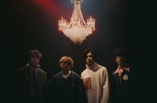 chilldspot、1stALより新曲「未定」先行配信決定