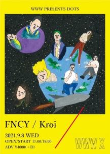 FNCYとKroi「WWW presents dots」で初共演決定