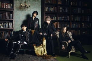 L'Arc〜en〜Ciel 結成30周年記念ツアー開催決定