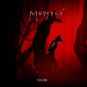 YOASOBI、「怪物」の英語版楽曲「Monster」本日配信リリース&MV公開