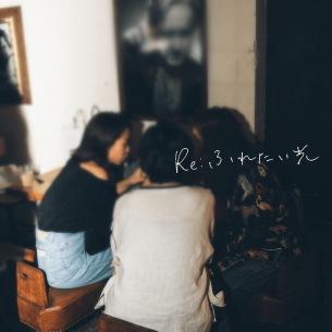 Emerald、代表曲「ふれたい光」のリメイク「Re:ふれたい光」を本日配信リリース