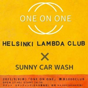 Helsinki Lambda Club×SUNNY CAR WASH、2マンライヴ開催決定
