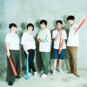 NYAI、新曲「まぼろし」を8/7配信リリース&MV公開