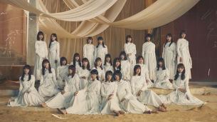 櫻坂46、10/13に3rdSG「流れ弾」リリース