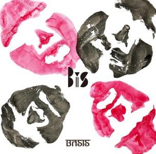 BiS、タワレコ橿原店限定でBRAHMAN「BASIS」カバー曲をゲリラリリース