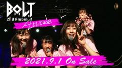 B.O.L.T〈SHAONKAI〜あやなの(小6)小学生ラストライブヤリマス!!!!〉ティザー公開