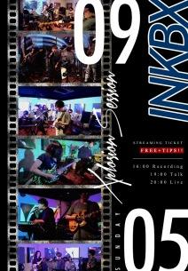 吉祥寺NEPOチームによるブルースカバーバンド「INKBX」、9/5(日)ライヴ&レコーディング&トーク無料生配信