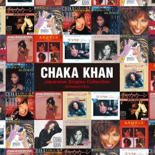 チャカ・カーン、世界初DVD化のMVも収録の日本企画盤〈グレイテスト・ヒッツ〉11/17リリース
