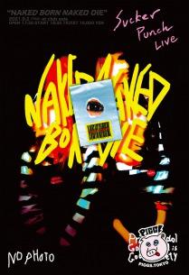 PIGGSが不意打ちライヴ「NAKED BORN NAKED DIE」を今夜開催、チケット抽選受付開始
