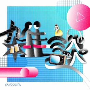 YAJICO GIRL、新曲「雑談」のMVが9月3日にプレミア公開決定