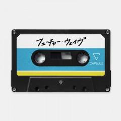 CAPSULE、本日配信リリースの新曲「フューチャー・ウェイヴ」のMVを公開