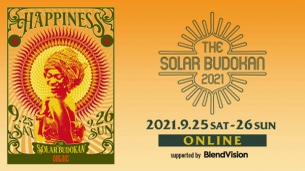 〈THE SOLAR BUDOKAN 2021 ONLINE〉詳細が明らかに