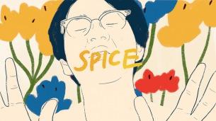 "WANG GUNG BAND、1stフルアルバムから ""SPICE"" MV公開"