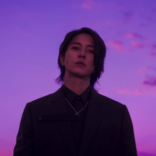 山下智久、CMタイアップ楽曲「Beautiful World」本日リリース