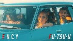 FNCY、2ndアルバム『FNCY BY FNCY』より「FU-TSU-U(NEW NORMAL)」のMV公開