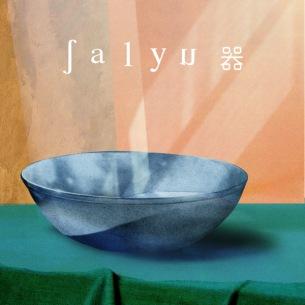 Salyu、小林武史プロデュースの新曲「器」9/29配信リリース