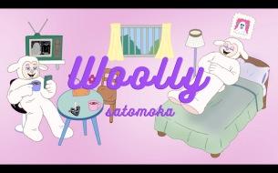 さとうもか、アルバム表題曲「Woolly」MVが10/1(金)21:00プレミア公開決定