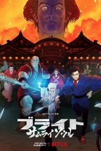 LITEがNetflix全世界独占配信アニメ映画『ブライト:サムライソウル』の劇伴を担当
