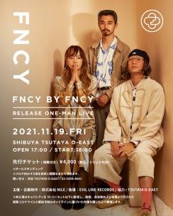 FNCY、2ndアルバムを引っさげ初の有観客ワンマン開催が決定
