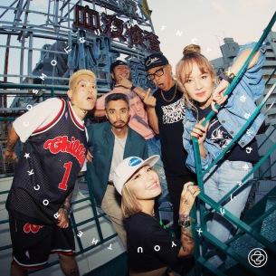FNCY、YOU THE ROCK★とゆるふわギャングが参加した新デジタルEP「COSMOになりたい Remix EP」配信