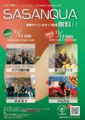 日本工学院生が主催する有観客・配信有りの無料ライヴにアルカラ、あっこゴリラ、クジラ夜の街、メメタァが出演