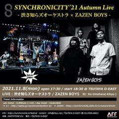 11/8(月)『SYNCHRONICITY'21 Autumn Live』渋さ知らズオーケストラ、ZAZEN BOYSの2マン決定