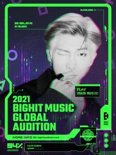 BTS、TXT所属レーベルのBIGHIT MUSICがグローバルオーディションを開催