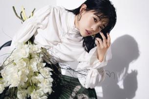 アイナ・ジ・エンド、リリース記念生配信トーク&ライブ10/25開催