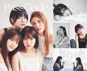 PassCode、新体制初の写真集 『LLYL』 NYLON JAPAN プロデュースで発売決定
