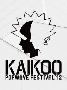 〈KAIKOO〉第5弾で後藤まりこ、七尾旅人、KILLER BONG×JUBEら追加