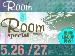 大阪の新野外フェス〈Room special〉にtoe、Ovall、NATSUMENら10組決定