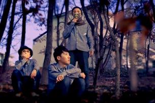 鴨田潤(イルリメ)×Traks Boysの(((さらうんど)))、リリパにcero、DORIANらが集結