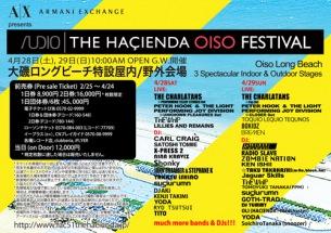 〈ハシエンダ〉30周年フェス第3弾で石野卓球、ゾンビ・ネイションら14組発表