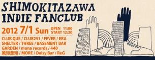 下北沢周遊イヴェント〈Shimokitazawa Indie Fanclub〉第1弾で在日ファンク、向井アコエレら29組発表