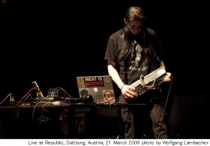 京都の映像芸術祭でシグナレス、Merzbowらが映像作家とコラボ