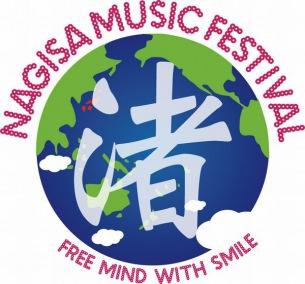 東京版〈渚音楽祭〉にホセ・パディージャ、石野卓球、DJ NOBUら