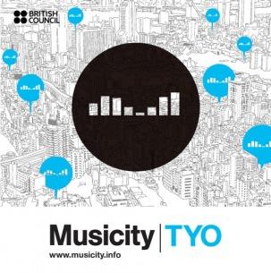 Fink&初音ミク『Tokyo』が〈ニコニコ超会議2012〉に超出張