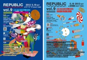 〈REPUBLIC Vol.9 ~映像作家100人 2012 リリースパーティ~ @WWW〉