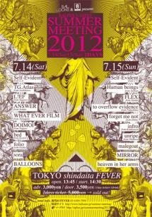 メインは東京以外! 北海道から沖縄、台湾のバンドまでが新代田FEVERに集結