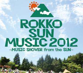 神戸の〈ROKKO SUN MUSIC〉にOAU、渡辺俊美、Caravanら