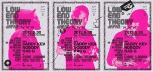 〈LOW END THEORY〉が6月に日本再上陸! RAS G、KENSEI、中原昌也ら